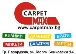 Carpetmax – комплексна услуга