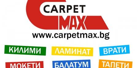 ... carpetmax комплексна услуга ...
