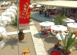 Видео за Delete bar , Oasis Resort