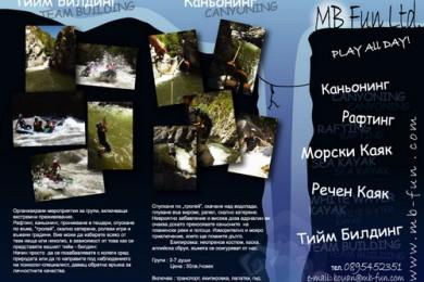 mb_broshura_grub