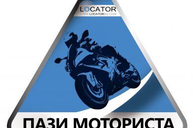 sticker-1