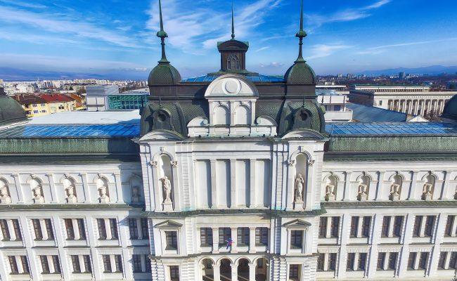 Националната галерия за чуждестранно изкуство
