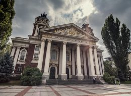 Снимки на София – Sofia stock images