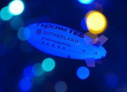 Реклама със светещ цепелин, дирижабъл 5м.