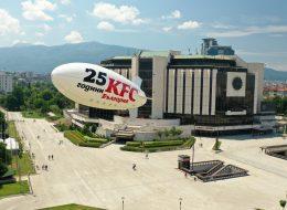 Реклама с цепелини 5м.